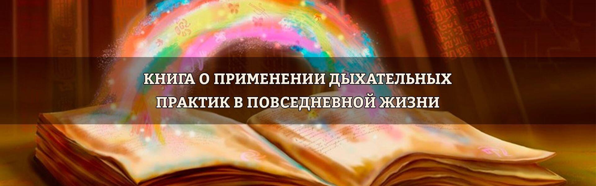 Слайдер-Книга-СД_1