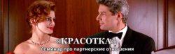 slider_krasotka_2-1